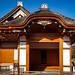 名古屋城・Palace