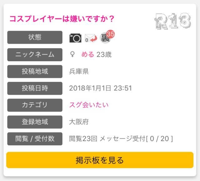 スクリーンショット 2018-01-03 16.59.46_th