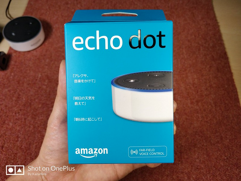 Amazon Echo dot 開封レビュー (1)