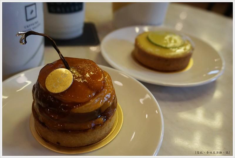 卡啡那CAFFAINA 大墩店-49-反烤焦糖蜜蘋
