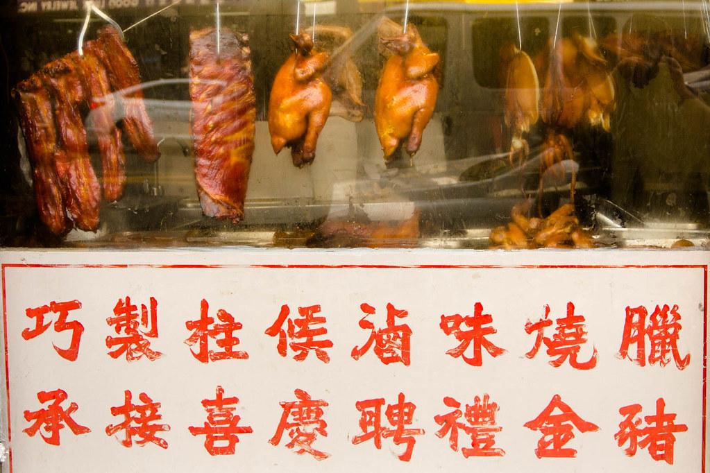 1609053chinatown, food