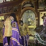Неделя 30-я по Пятидесятнице, пред Рождеством Христовым, святых отец.