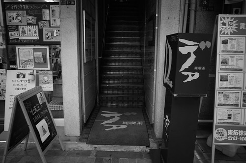Akabane monochrome