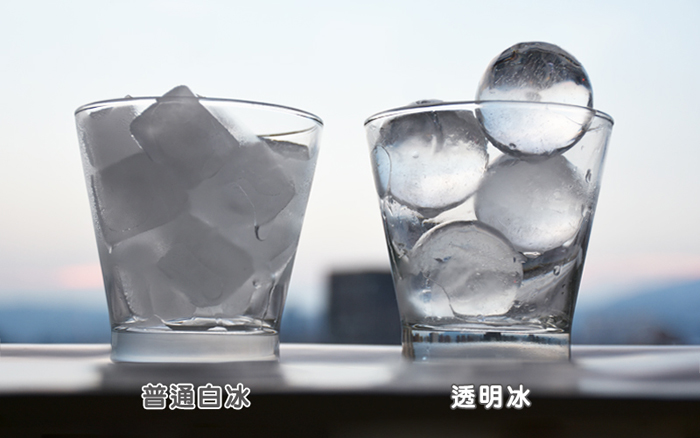 06-polarice_ball20-700