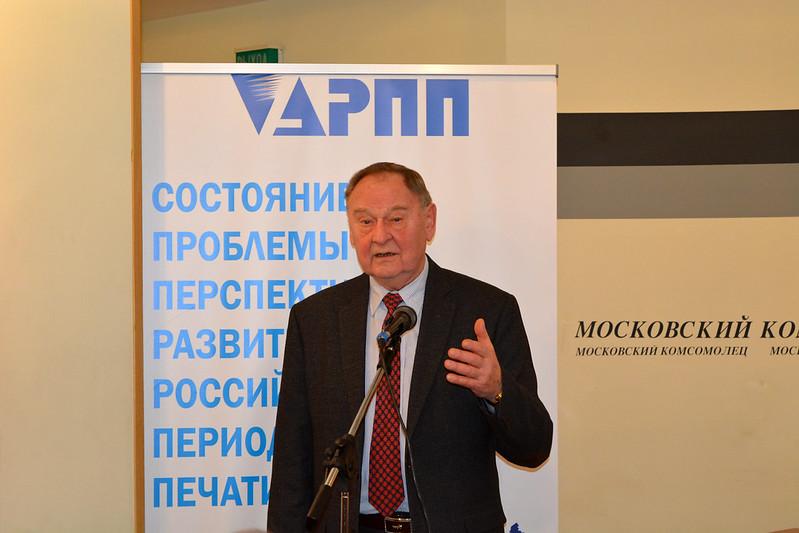 Кузьмин Б.А., президент «Межрегиональной ассоциации полиграфистов»