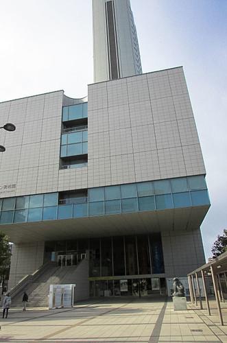 「鈴木春信展」が開かれている名古屋ボストン美術館。来年度末に閉館