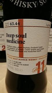 SMWS 63.44 - Deep soul medicine