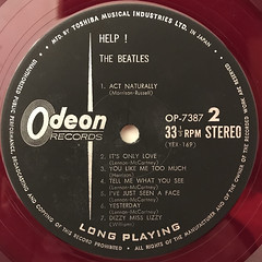 THE BEATLES:HELP!(LABEL SIDE-B)
