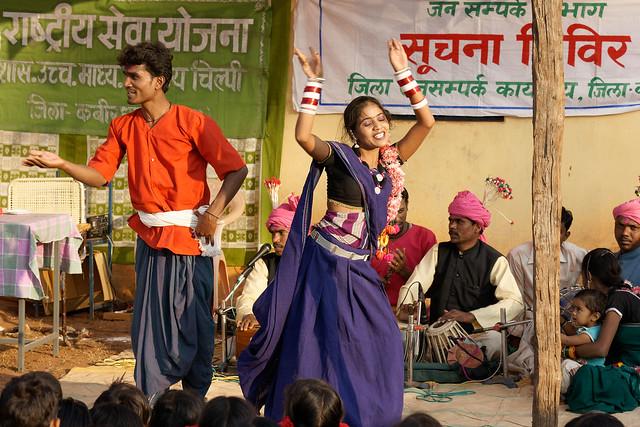 Kawardha - Chhattisgarh - India