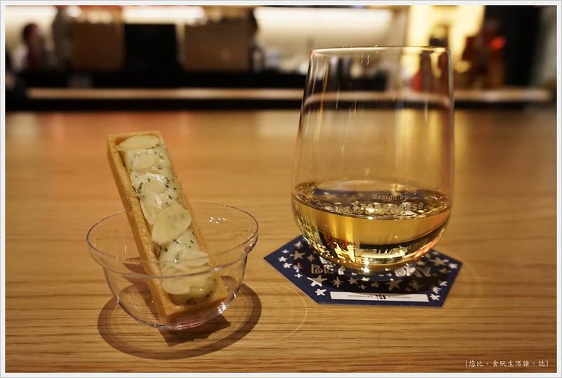 星巴克酒吧-24-白酒