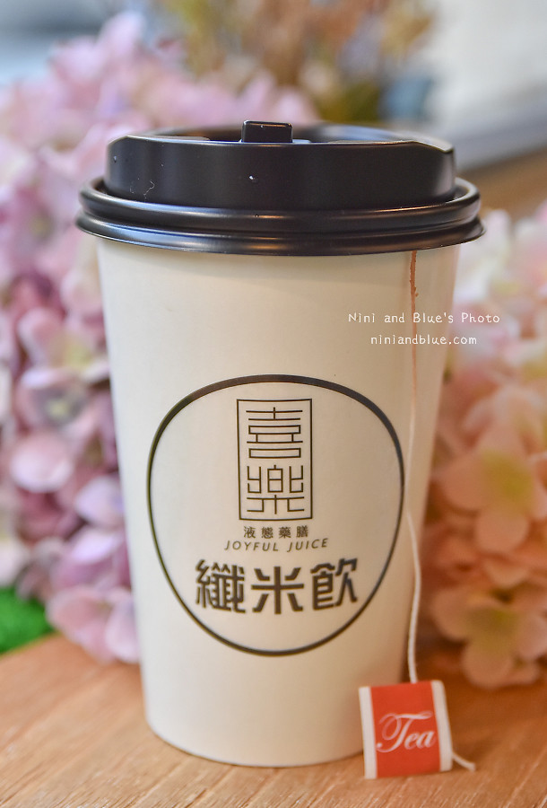 喜樂液態藥膳飲料 中國醫21