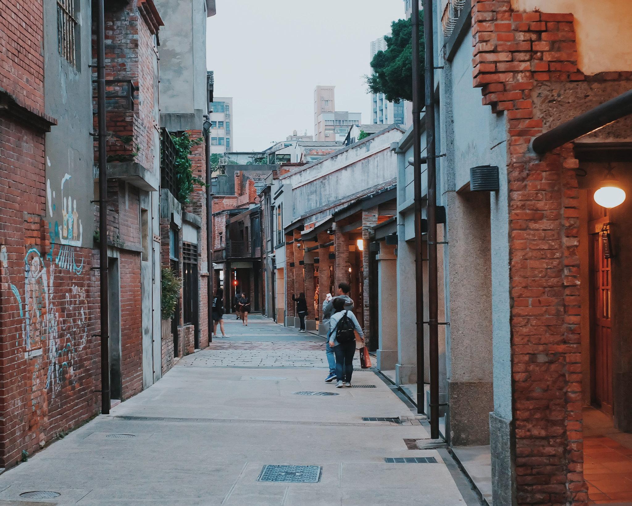 Bopiliao Old Street taipei blog