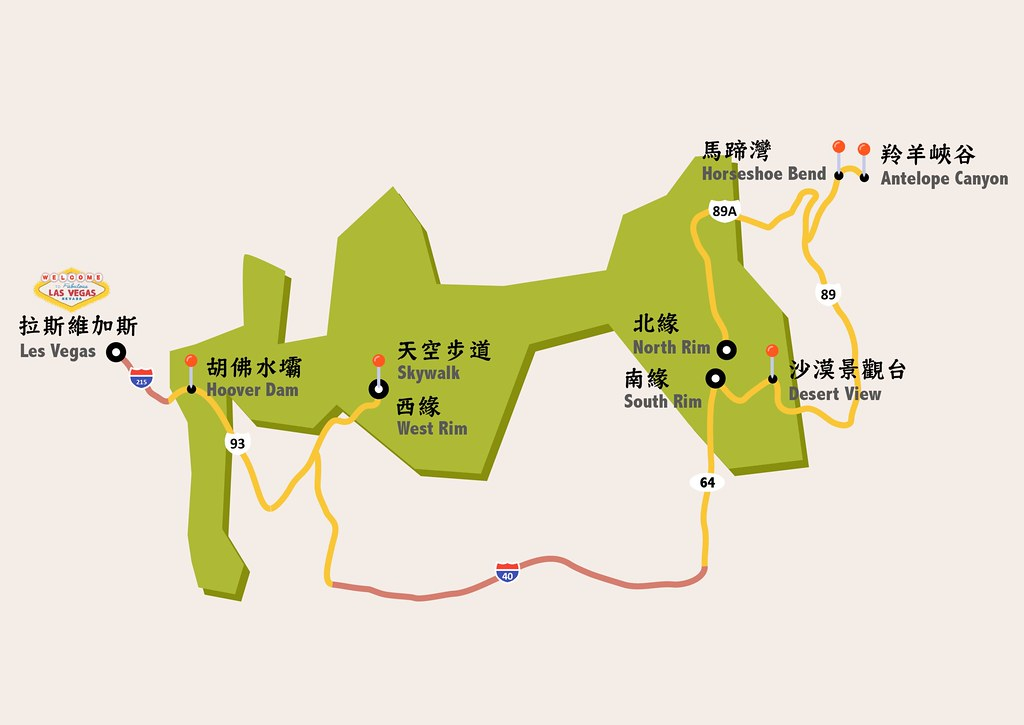 大峽谷地圖-01