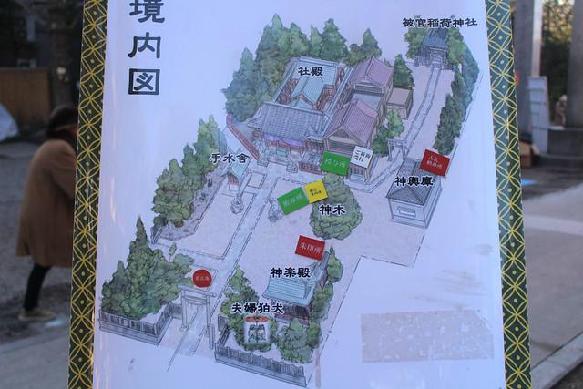asakusajinja_gantangosyuin033