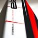 Nové dětské lyže Elan - 120 cm - fotka 2