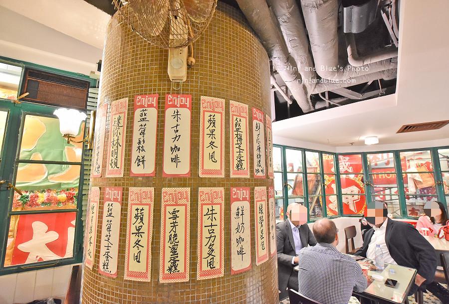 香港中環復古茶樓星巴克08