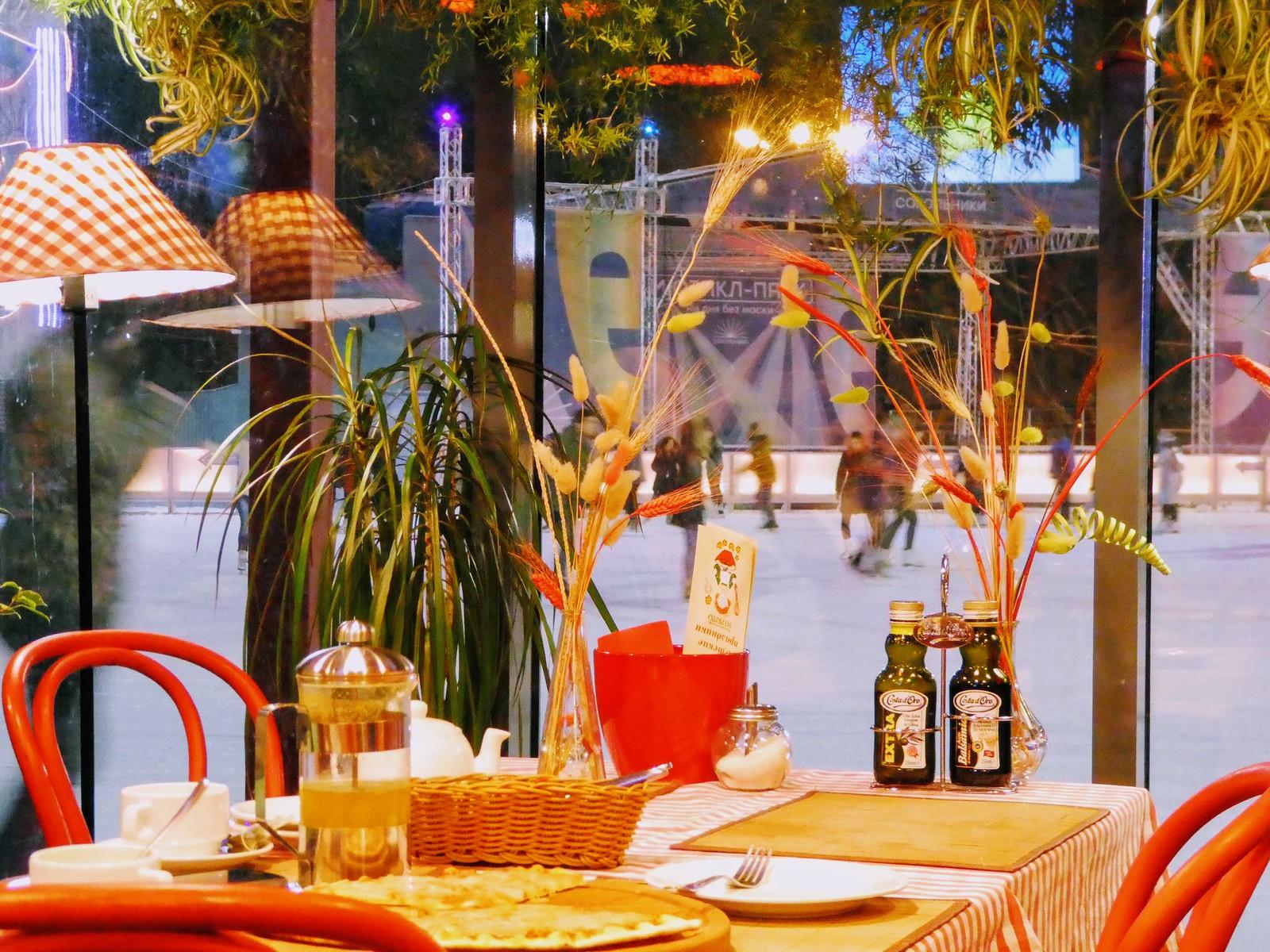 Merkato Italian Restaurant, Sokolniki Park Moscow