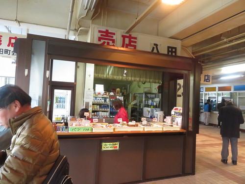 金沢競馬場の八田売店の外観