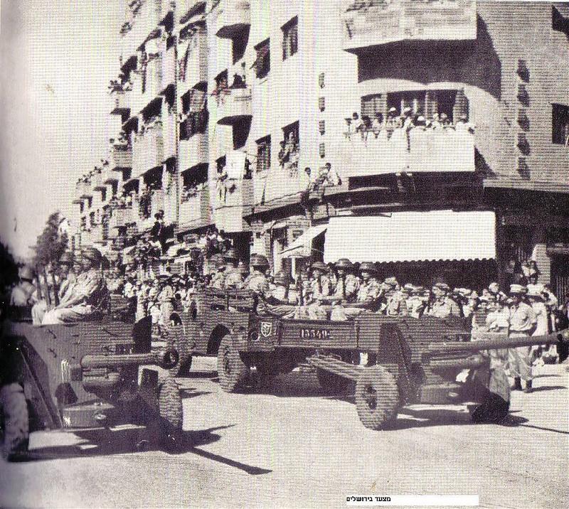 QF-6pdr-parade-jerusalem-1950s-crf-1