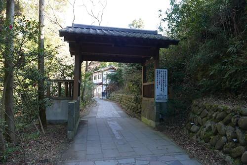 shirakawasuigen011