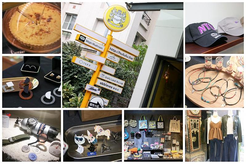 台南市集商店 巷弄裡的個性小店,文創手作小物!「1967Fashion Square 」|台南火車站|萬昌街|購物|