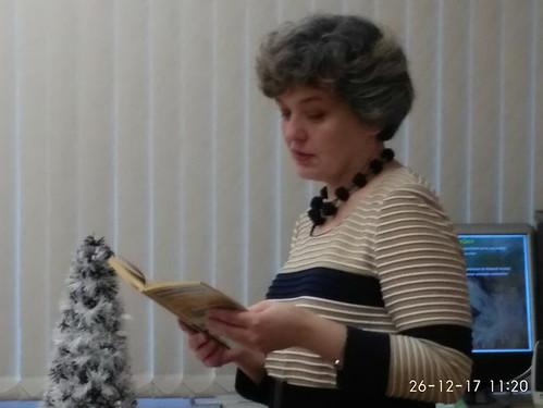 Обучение молодых педагогов (декабрь 2017)