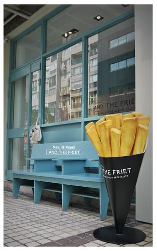 andthefriet薯條專賣店和tzubi-2