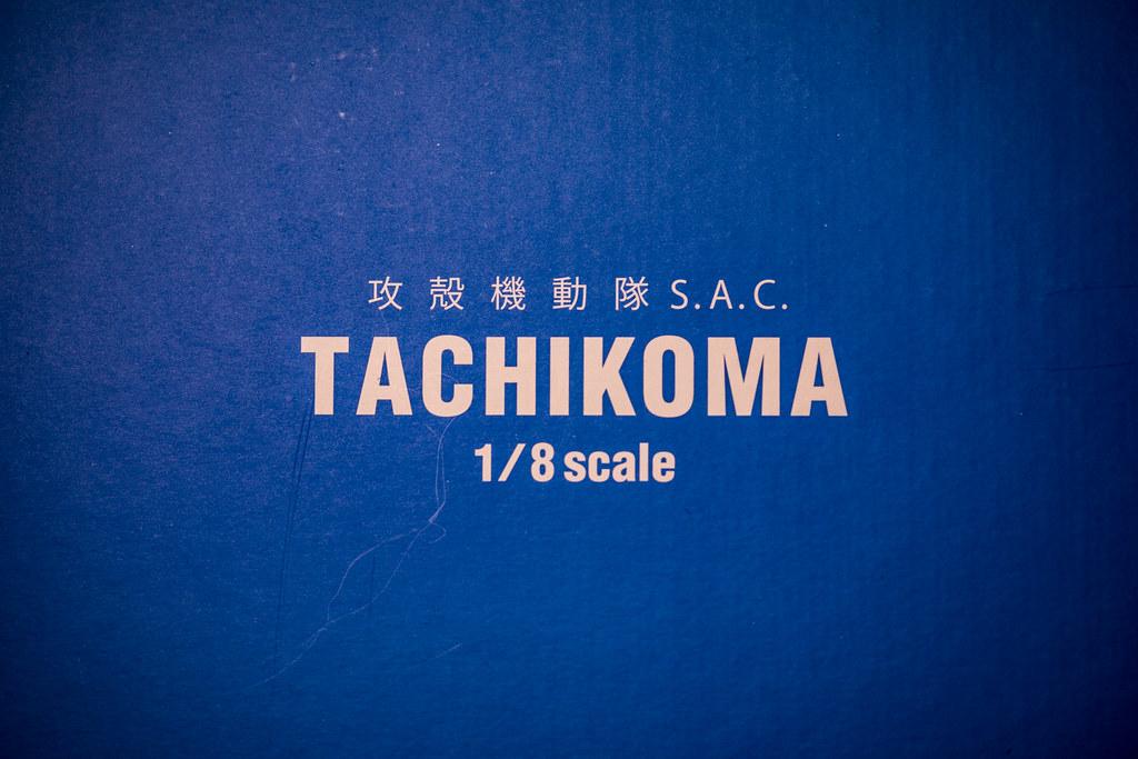 TACHIKOMA 1/8 タチコマ #タチコマモニター
