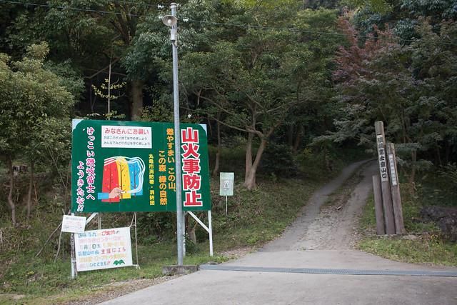 20161106_飯野山(讃岐富士)_0031.jpg