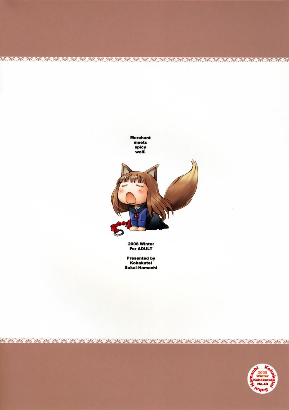 HentaiVN.net - Ảnh 19 - Kohakutei  (Spice and Wolf) - Ai ga Horo Horo 2 - Oneshot