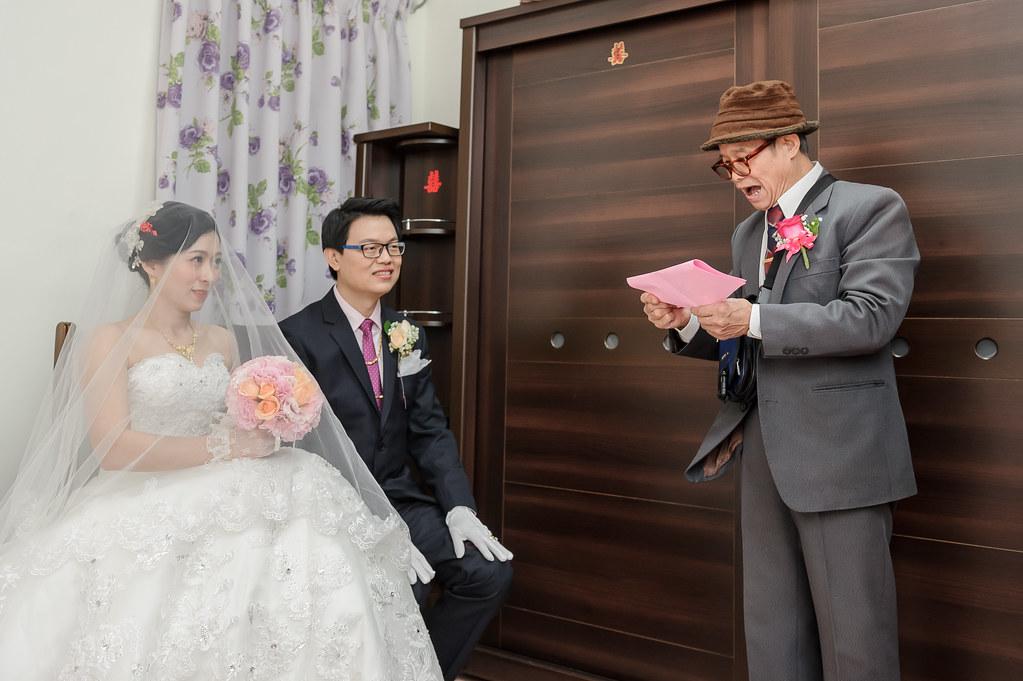 亮丞思涵結婚-217