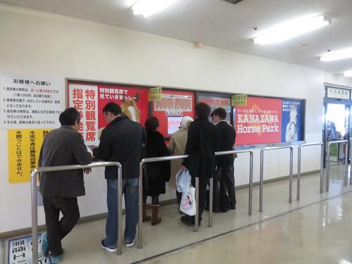 金沢競馬場の2階指定席券売り場