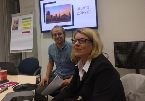 Պրոֆեսոր Սոնյա Գանգուինը և դասախոս Յոհանես Գեմկովը
