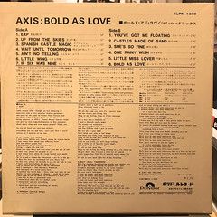 THE JIMI HENDRIX EXPERIENCE:AXIS BOLD AS LOVE(JACKET B)