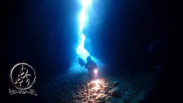 なぜか洞窟ダイブのときだけ曇ってた~