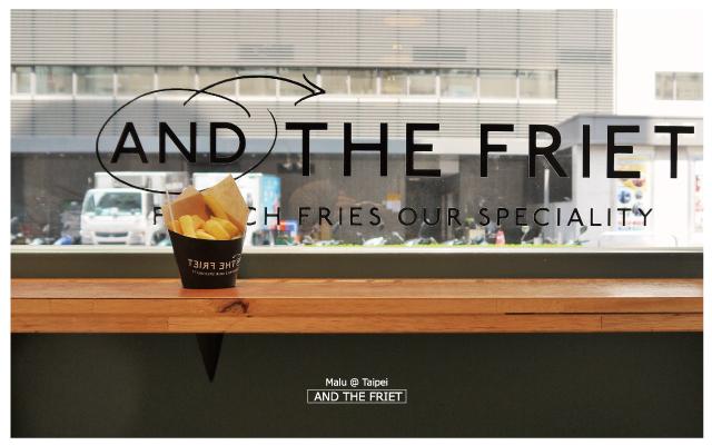 andthefriet薯條專賣店和tzubi-15