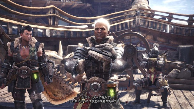 Monster Hunter World Screenshots