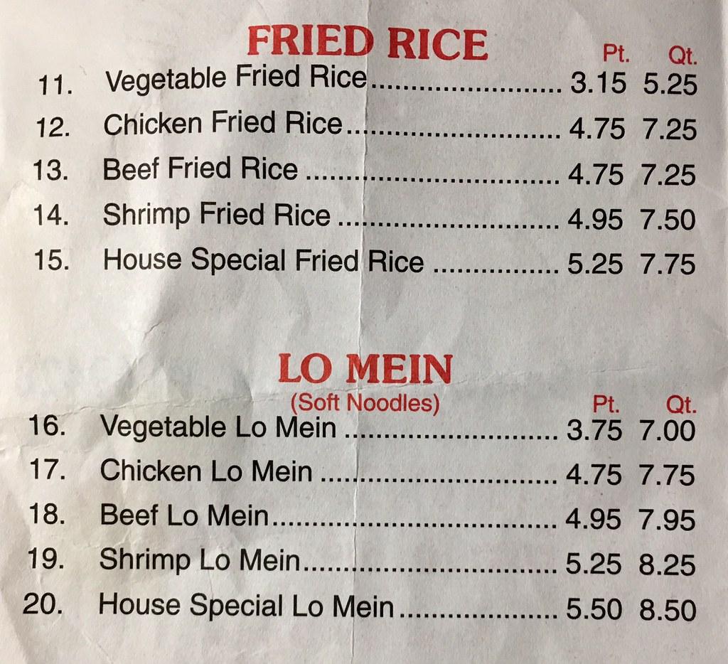 Fried Rice #12