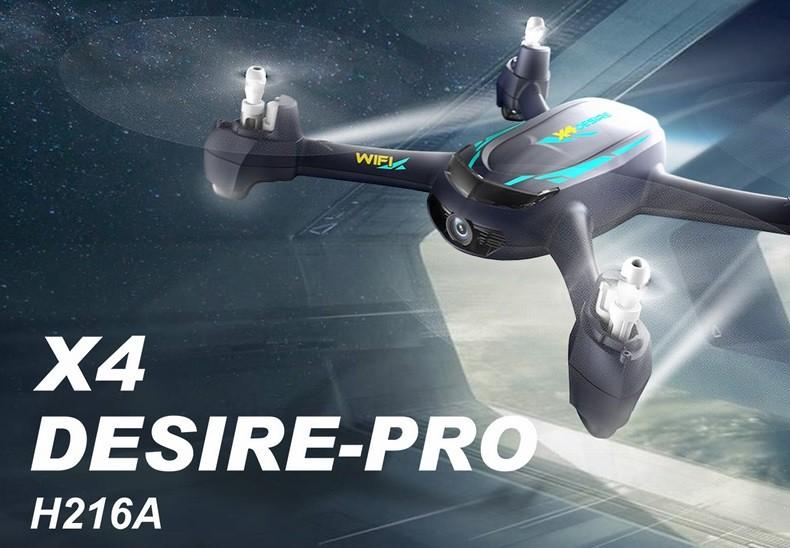 Hubsan H216A X4 DESIRE Pro レビュー (2)