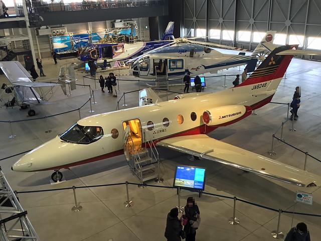 あいち航空ミュージアム 三菱 MU-300 JA8248 IMG_1837_2