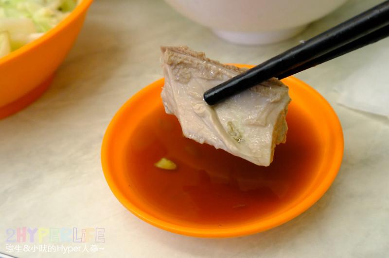 黃記鵝肉冬粉 (13)