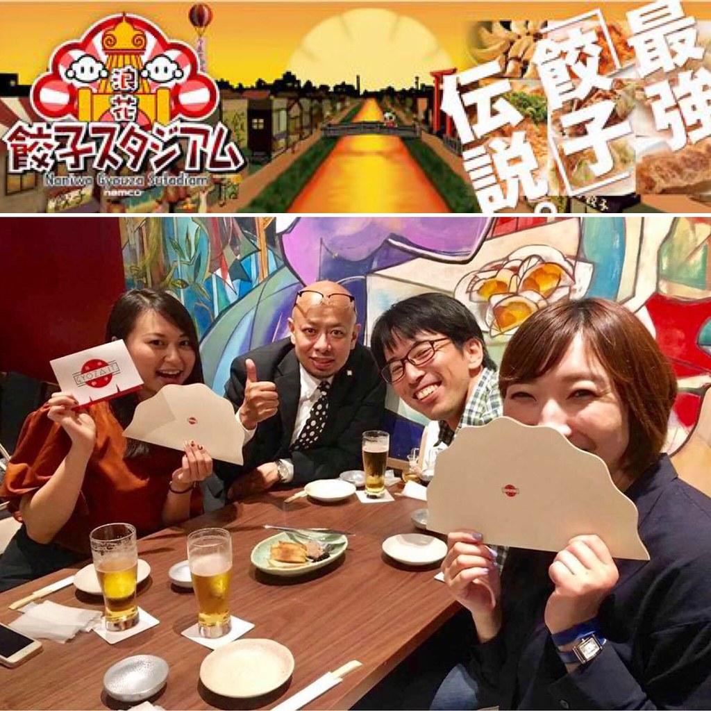 Fwd: 餃子アドベントカレンダー ②