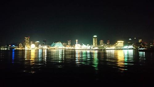 神戸港へ着岸
