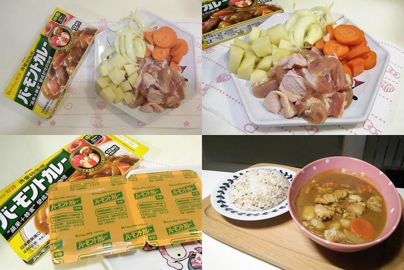 懶人下廚簡單煮x咖哩雞肉飯
