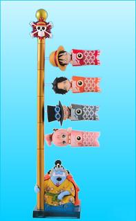 WCF系列《航海王》「鯉魚旗幟」逗趣登場!ワールドコレクタブルフィギュア-鯉幟ー