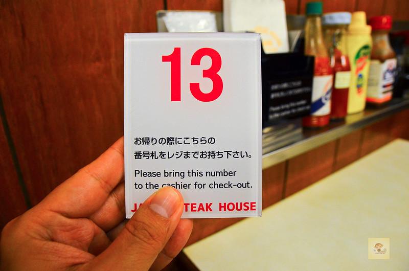 沖繩傑克牛排館-21