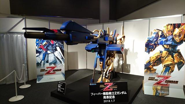 Fever Mobile Suit Z Gundam - public presentation Akihabara