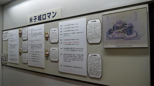 お菓子の壽城③