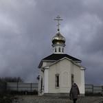 Великое освящение малого храма во имя святителя Игнатия Брянчанинова, епископа Кавказского и Черноморского в Супсех