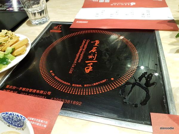Chongqing Liuyishou Hotpot stovetop
